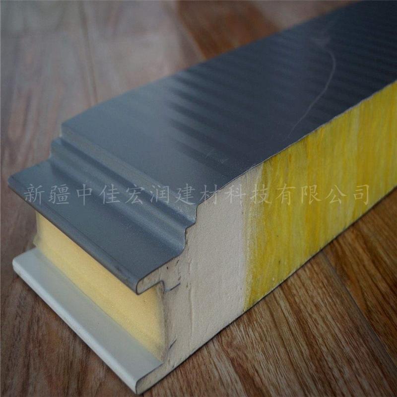 聚氨酯封边板